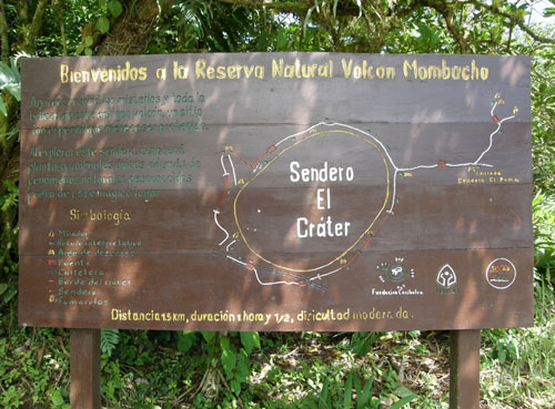 Mombacho volcano: start of the trail