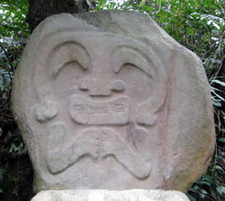 San Agustin Archaeological Park - Forest of the Statues, statue 27