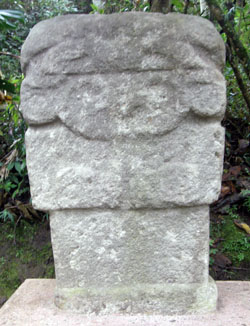 San Agustin Archaeological Park - Forest of the Statues, statue 32