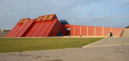 Tumbes Reales el Senior de Sipan museum in Lambayeque