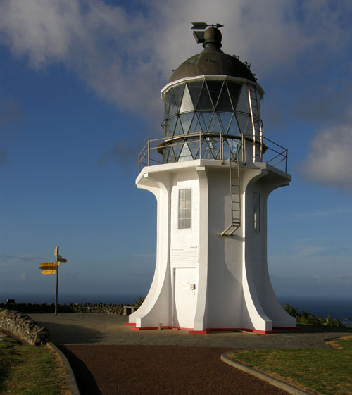 New Zealand, North Island - Cape Reinga lighthouse